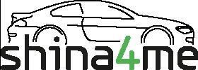 Интернет магазин новых легковых и грузовых шин Shina4me.ru
