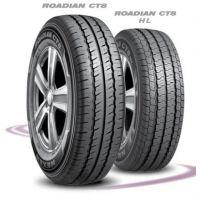Летняя  шина Nexen Roadian CT8 185/ R14 102/100T